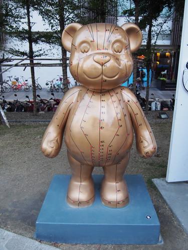 027 勤美璞真文化藝術基金會 × 好笑刺青店