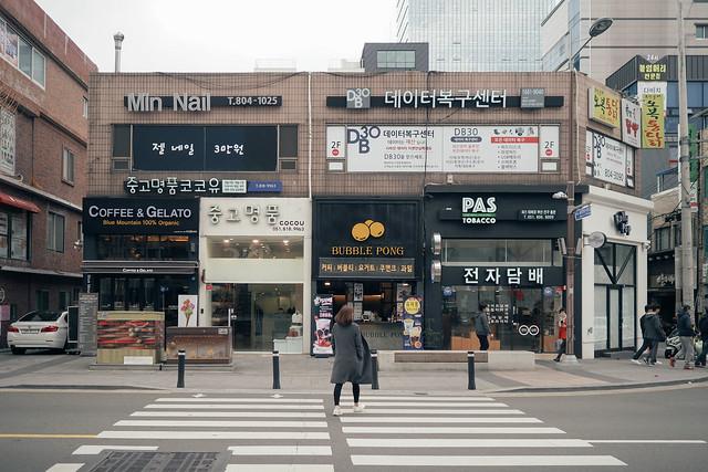 Samyeon Street