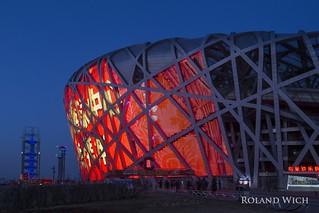 Beijing - Olympic Stadium Bird's Nest