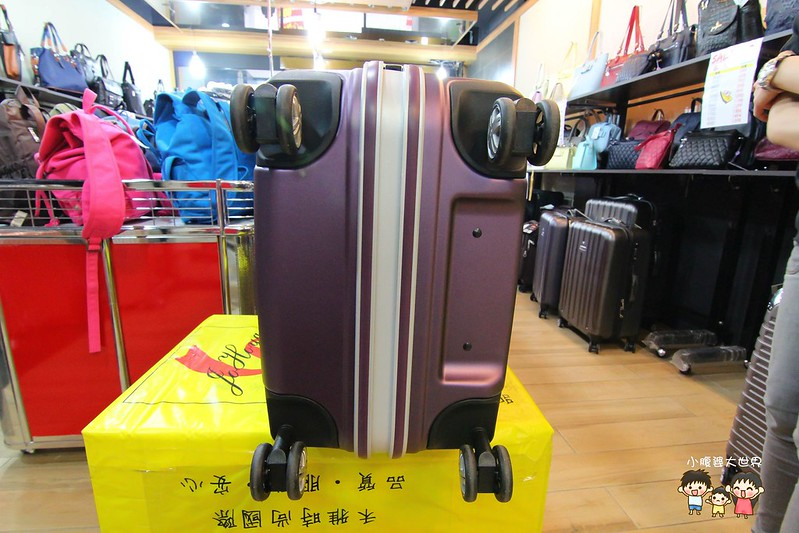 行李箱特賣 060