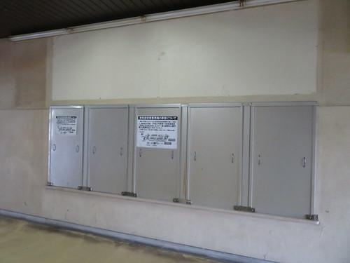 佐賀競馬場の指定席券売場の跡地