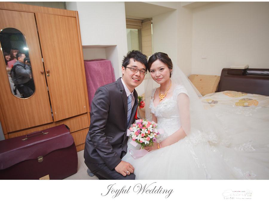 婚攝 小朱爸 IMG_00082