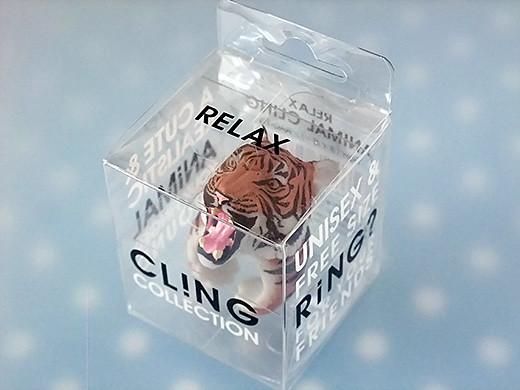 cling_tiger_1