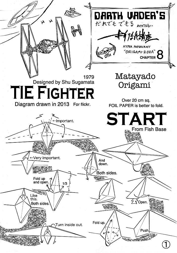 tie fighter origami diagram 1