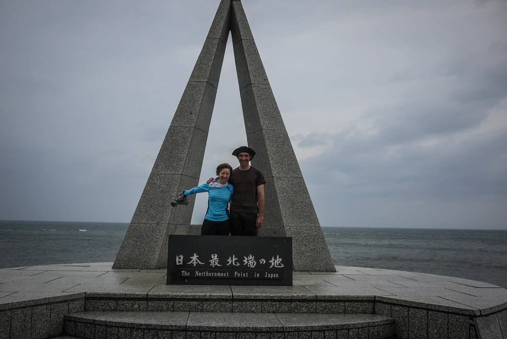 Cape Soya, Hokkaido, Japan - Japan's northern-most point