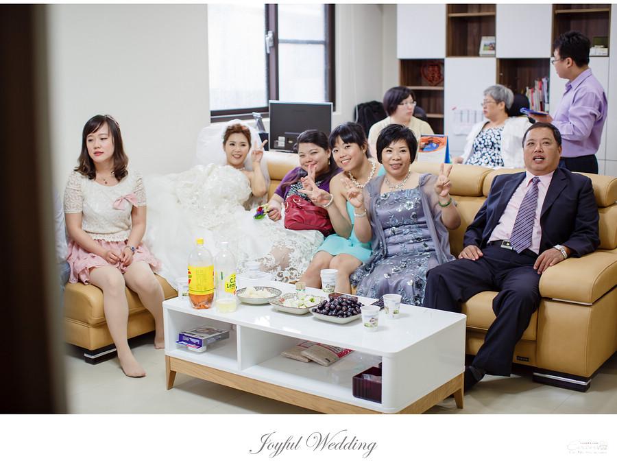 士傑&瑋凌 婚禮記錄_00095
