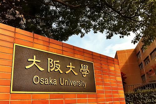 Universidad de Osaka Campus de Minoh