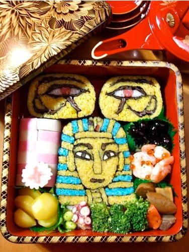 Takayo Chiyota, aka Tama-chan, Egyptian Pharaoh, sush art