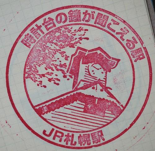 JR札幌駅スタンプ