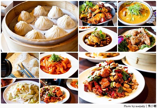 【台中中式餐廳】品虹橋滬川料理。商業午餐價格便宜又有正餐 ...