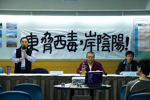 台灣環境資訊協會秘書長 陳瑞賓發言說明目前海岸現況 (周昭蕊攝)