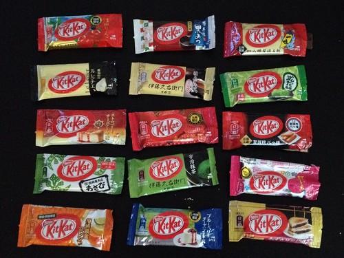 KitKat Assortment
