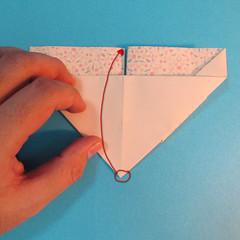 วิธีพับกระดาษเป็นผีเสื้อหางแฉก 024