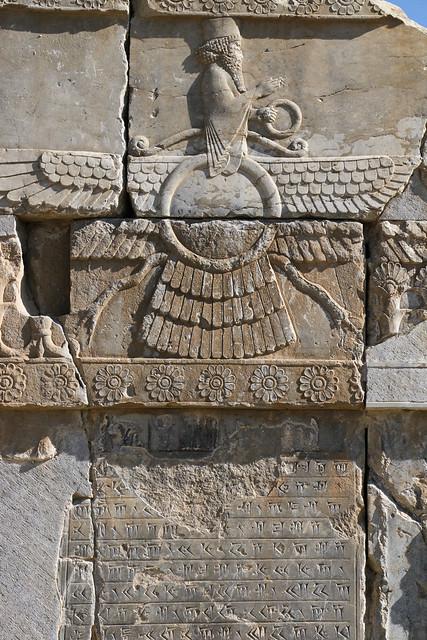Relief of Ahura Mazda, Persepolis, Iran ペルセポリス遺跡、アフラ・マズダーのレリーフ