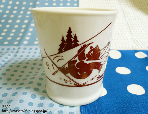 Fire King BOSCO BEAR Skiing mug 5
