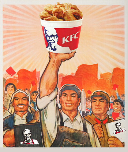Serve the People! KFC in China.