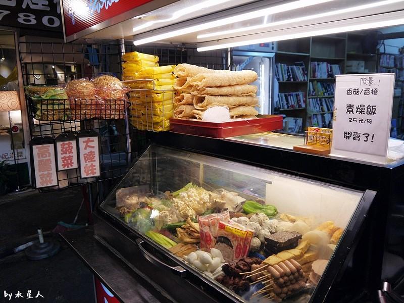 33520619790 c972d2786b b - 台中西屯 | 賢淑齋蔬食滷味,逢甲夜市有好吃的素食滷味攤!