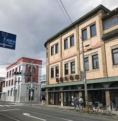 旧観慶丸商店 リニューアルオープン