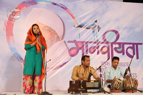 Devotional song by Jyoti from Doha Qatar