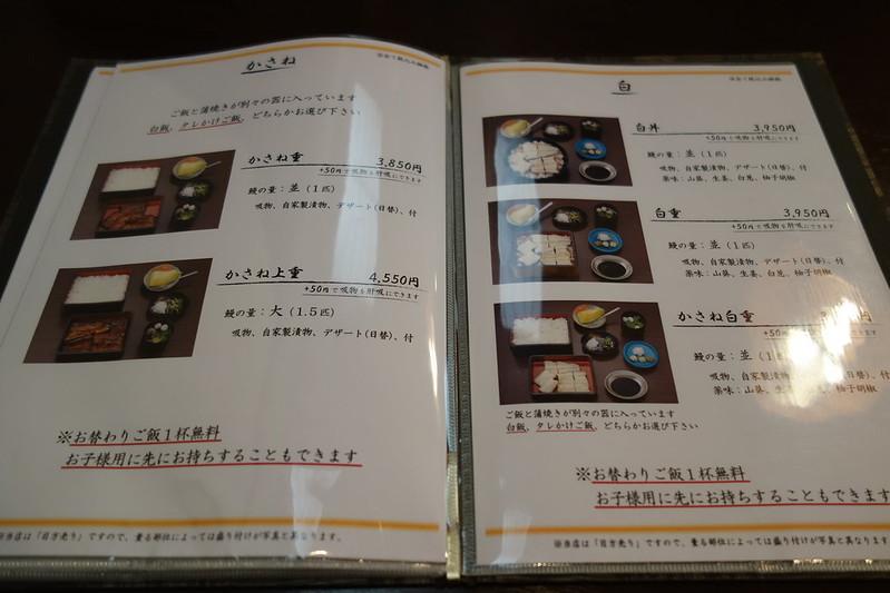 DSC00227