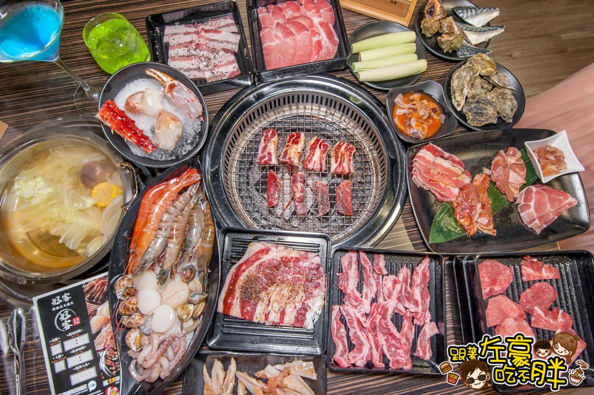 好客燒烤(高雄新光三越三多店)-35