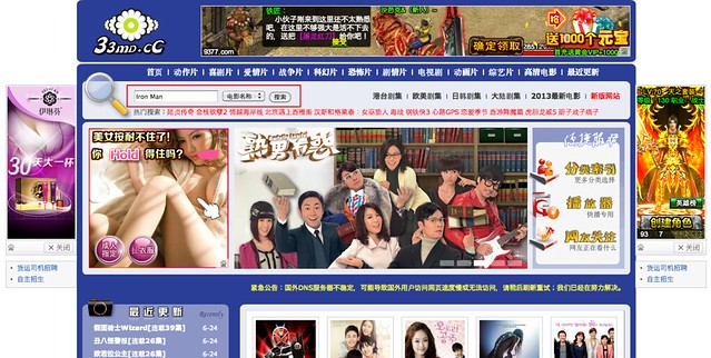 where to download tvb drama for free