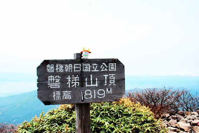 磐梯山_76