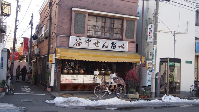Tokyo Honeymoon 2013_day09_120