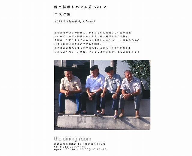 blog20130816.ai