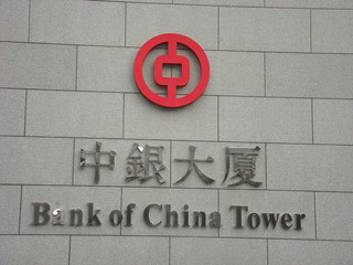 081 Bank of China tower