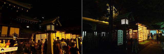 Mitama matsuri 2013 - Yasukuni Shrine - Tokyo 3