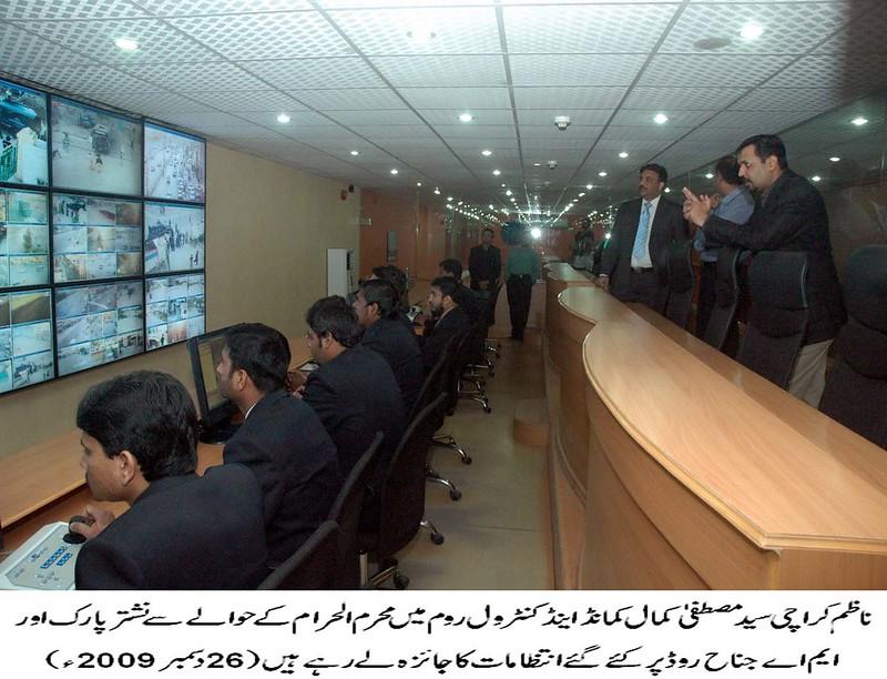 Karachi CDGK MAIL Photo DATA 2009 December sajjad.cdgk@gmail (64)