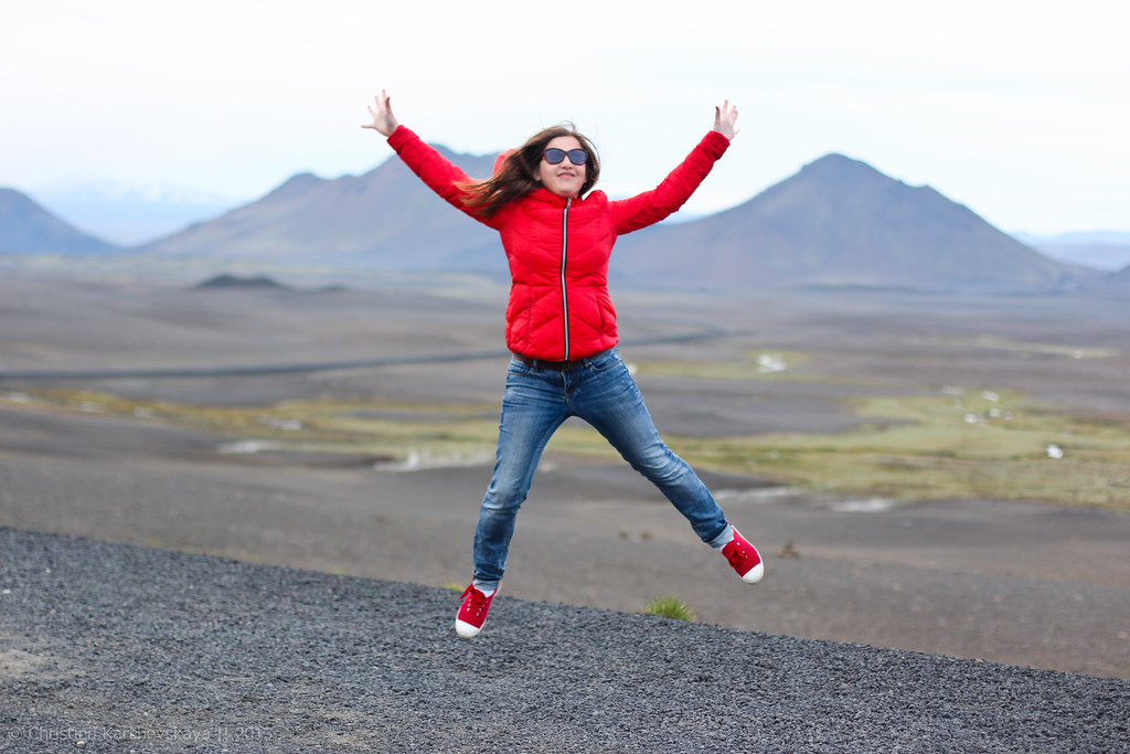 Iceland, Day 4 [22]