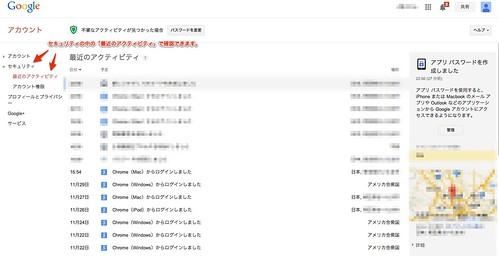 スクリーンショット 2013-12-01 23.24.30