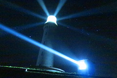 Tsunoshima Lighthouse