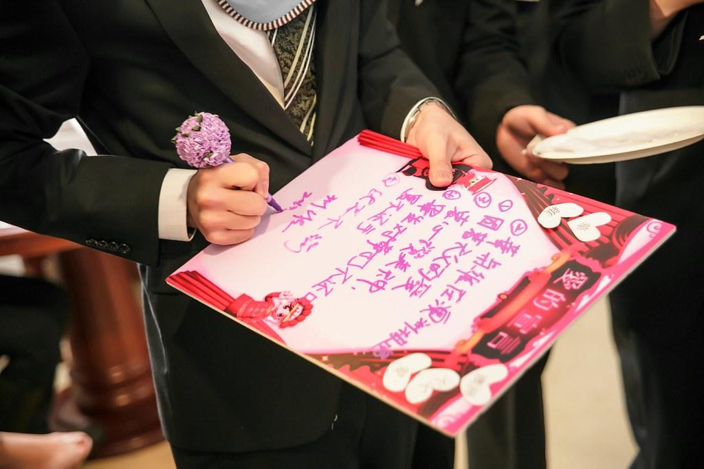 Wah&Wei 婚禮紀錄 (20)