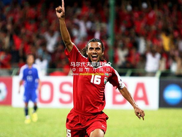 足球是马尔代夫最受欢迎的运动
