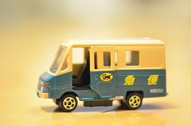 クロネコヤマトのミニカー mini cars