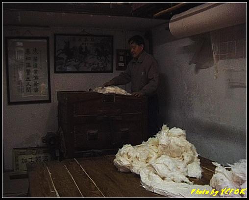 杭州 吳山天風景區 (清河坊) - 033