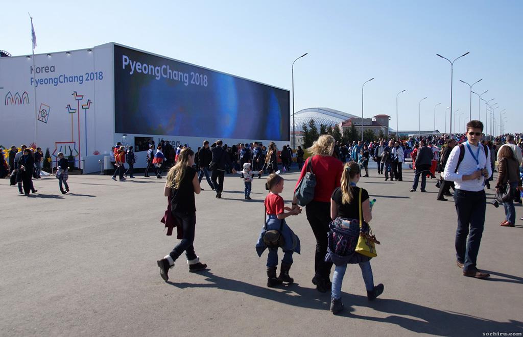 Олимпийский парк: Пхенчхан 2018