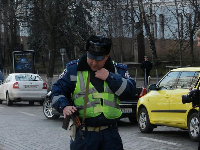 Майдан прекрыт