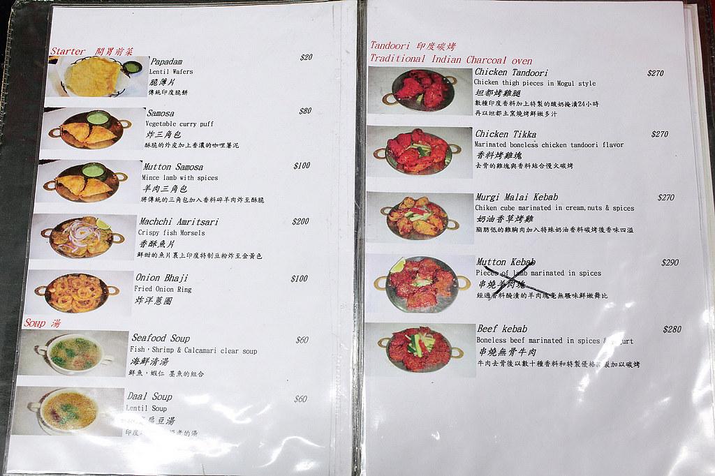 20140217萬華-加爾各答印度料理 (4)