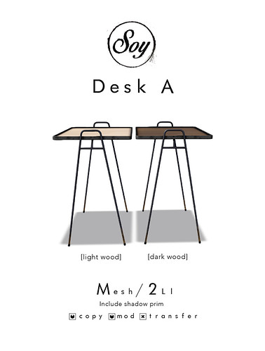 Soy. Desk A [light brown / dark brown]
