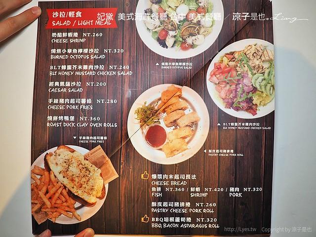 妃黛 美式海鮮餐廳 台中 美式餐廳 4