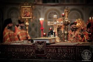 Софийский собор 575