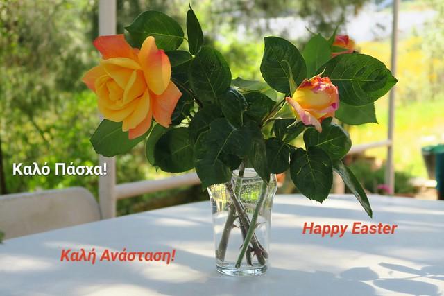 Καλό Πάσχα! - Happy Easter!, Canon POWERSHOT G5 X