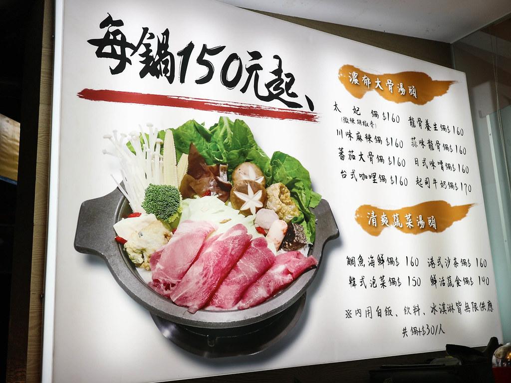 太妃鍋 小巨蛋 (3)