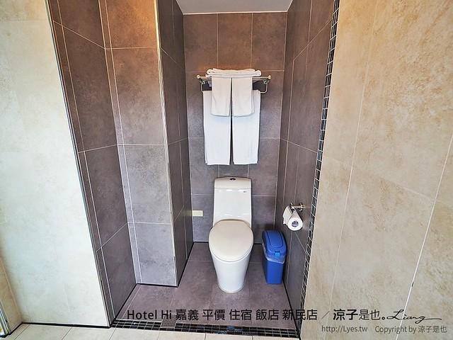 Hotel Hi 嘉義 平價 住宿 飯店 新民店 31