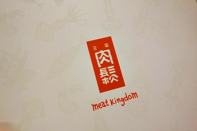 肉鬆王國 (4).JPG