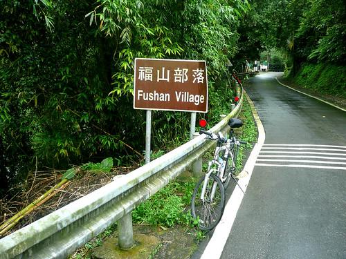 Fushan Village